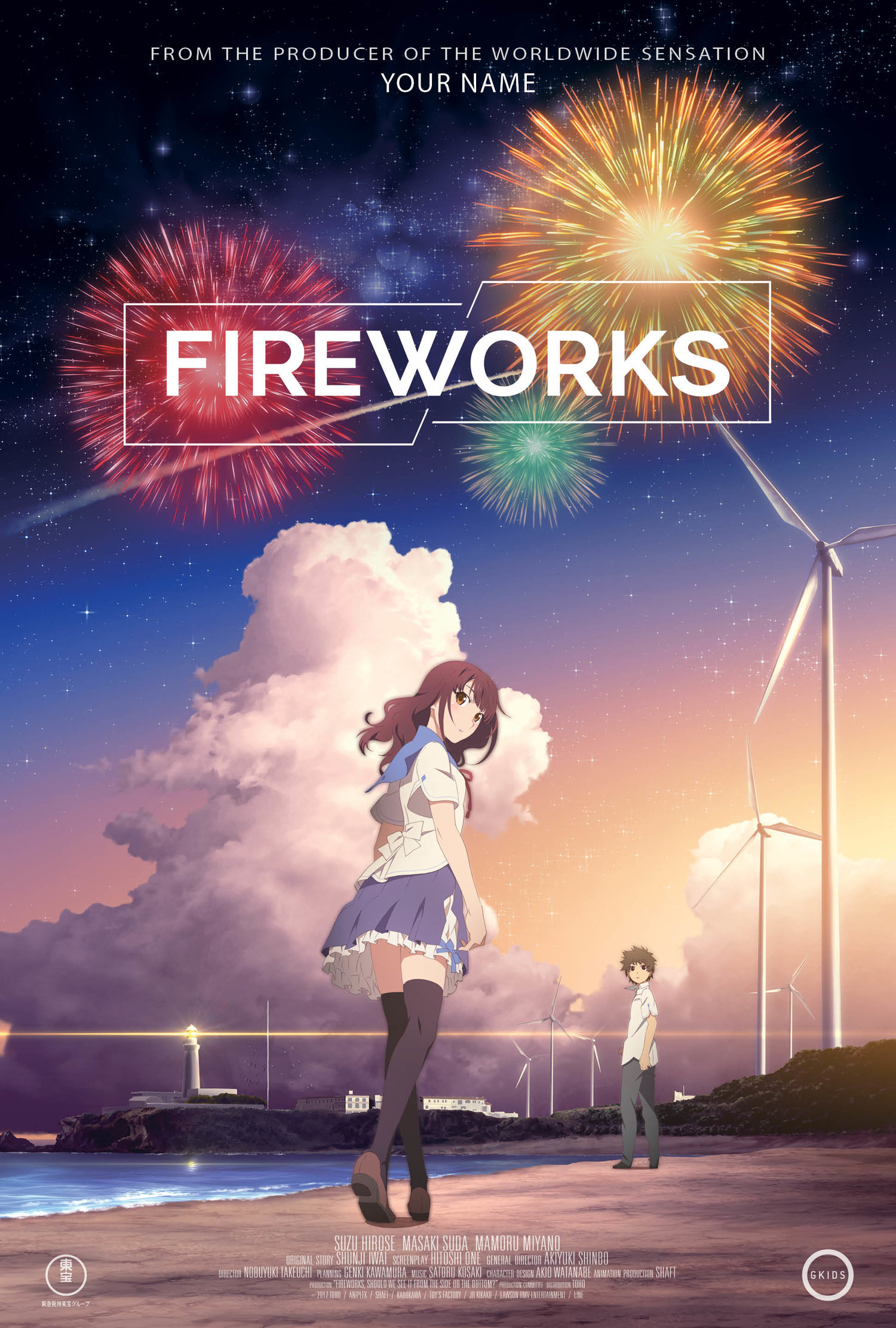 The producer of the hit anime your name releases trailer for his new film fireworks geektyrant