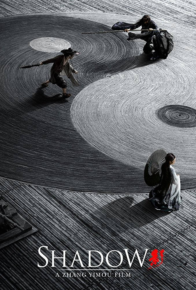 striking-trailer-for-director-zhang-yimous-supernatural-martial-arts-film-shadow2
