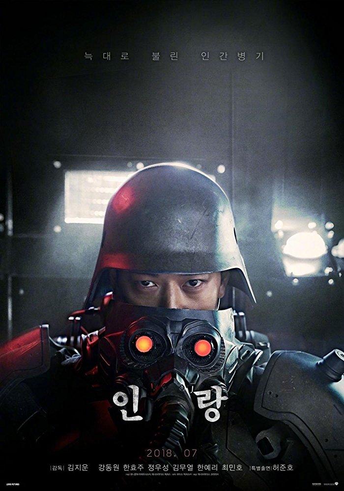 Jin-Roh-The-Wolf-Brigade-1.jpg