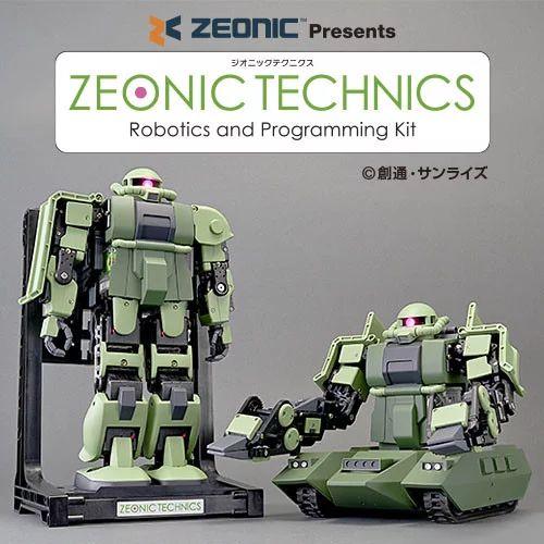 zeonic_technics.jpg