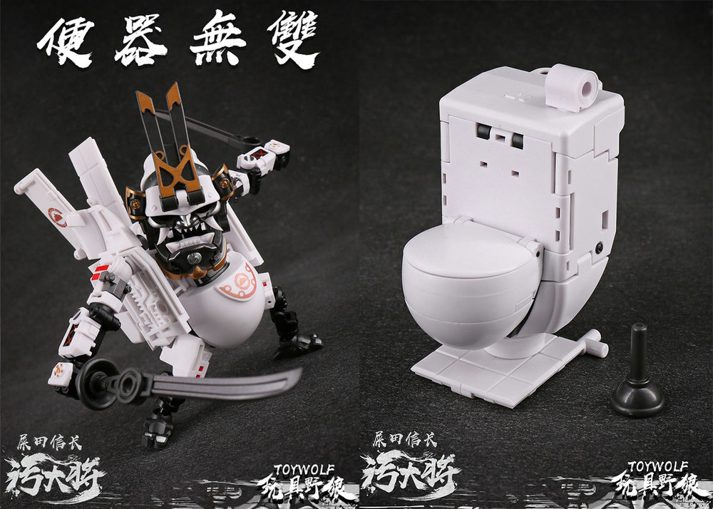 this-action-figure-is-a-samurai-robot-that-transformers-into-a-toilet