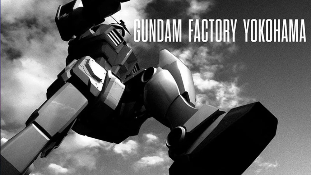 Japan Is Building a Giant Life-Sized Gundam Statue... That Moves!