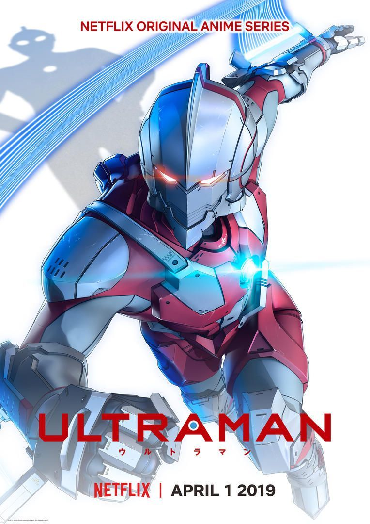 Netflix Unleashes the First Trailer and Poster for Their ULTRAMAN Anime Series3