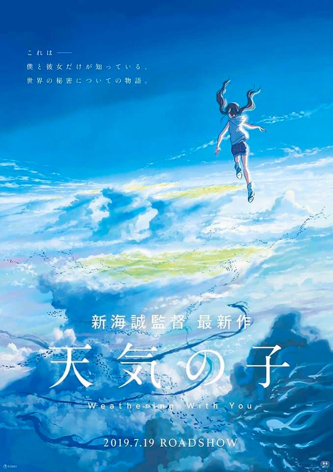 the-director-of-the-hit-anime-film-your-name-reveals-the-title-and-story-details-of-his-next-film1