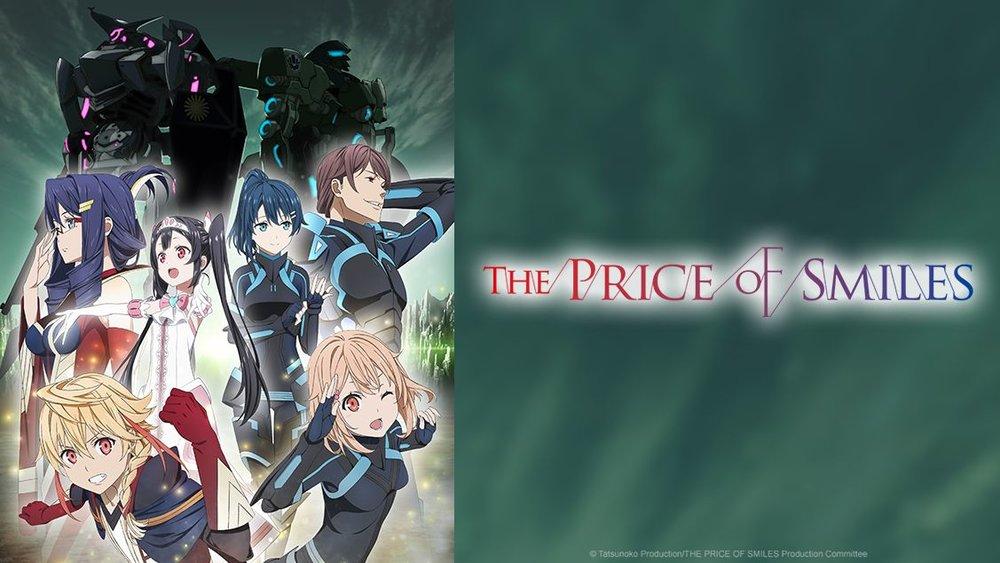 price_smiles.jpg