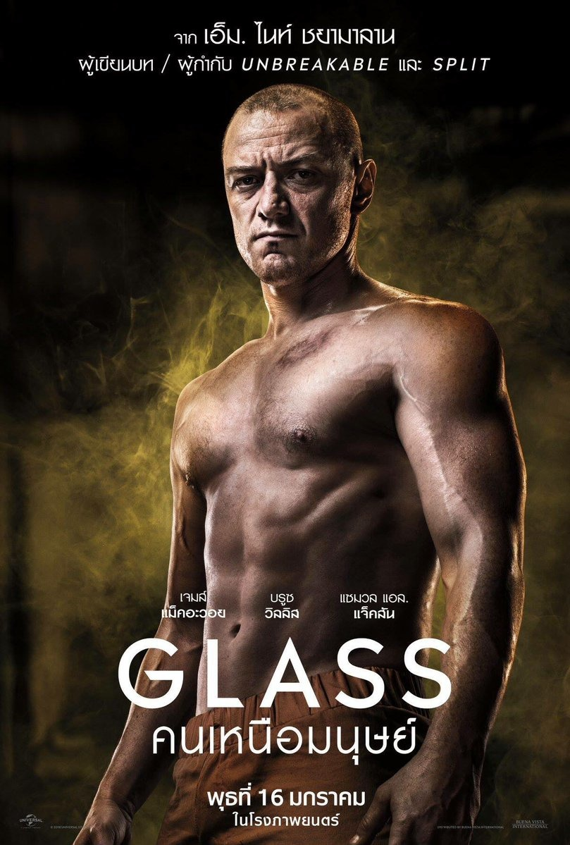 new-featurette-for-m-night-shyamalans-glass-breaks-down-the-story-and-characters6