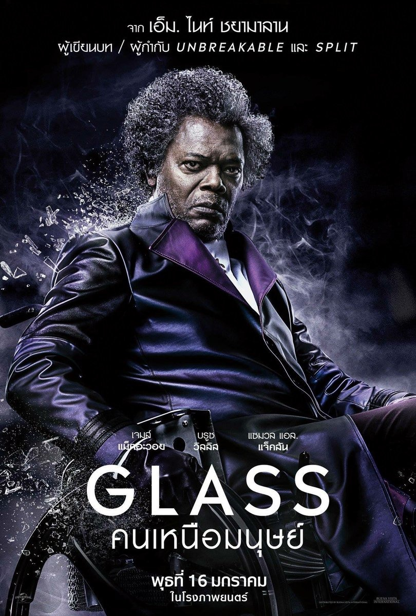 new-featurette-for-m-night-shyamalans-glass-breaks-down-the-story-and-characters3