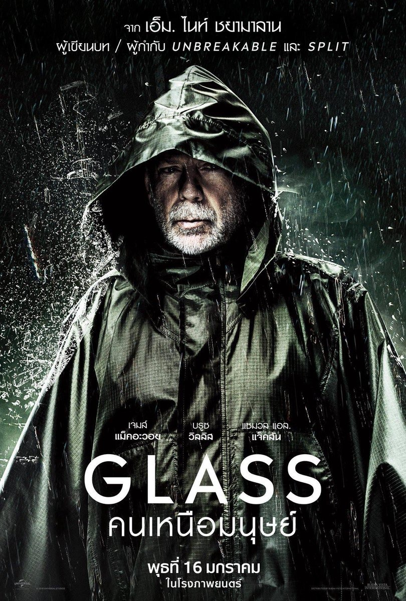 new-featurette-for-m-night-shyamalans-glass-breaks-down-the-story-and-characters9