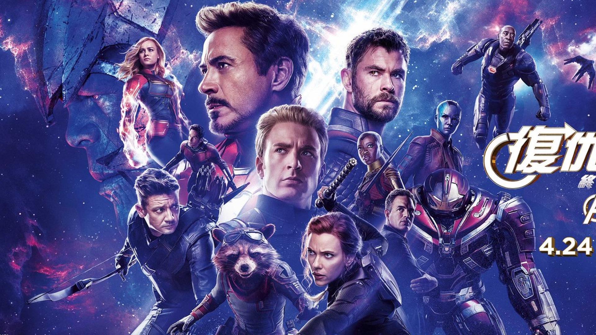 Avengers End Game Poster Chinese Marvel  EndGame Movie Art Film Print Wallpaper