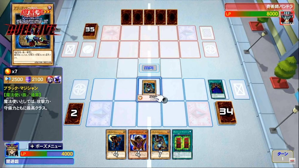 Here's a Look at the Gameplay for YU-GI-OH! LEGACY OF THE DUELIST: LINK EVOLUTION