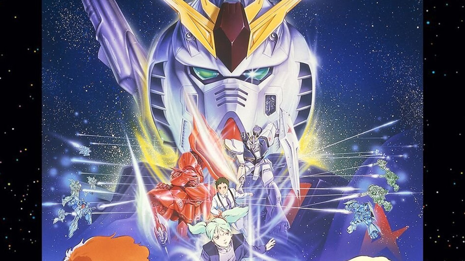 2020 Japanese Film Hathaway/'s Flash Promotional Poster Mobile Suit Gundam