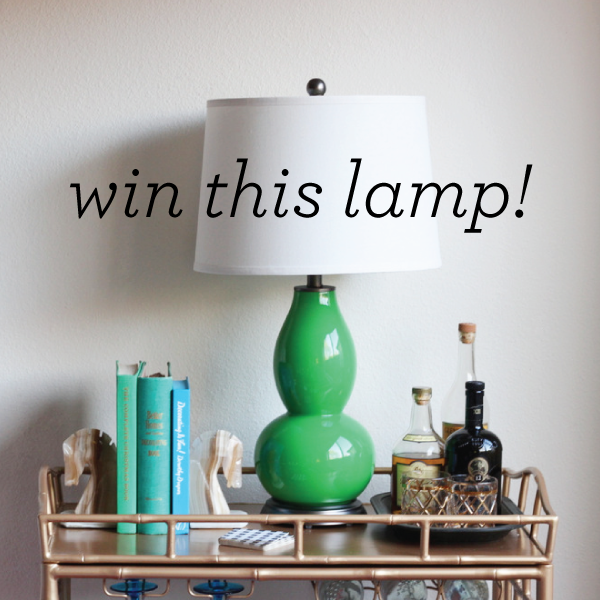 lamps-plus-giveaway.png