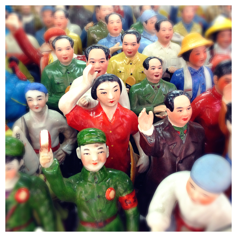 Mao's People, Hong Kong, May 2014