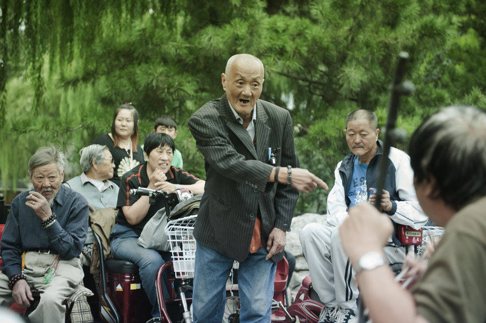Jamie Lowe Photography Park Life Beijing Interactive Song