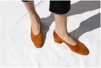 Mara Shoes.jpg
