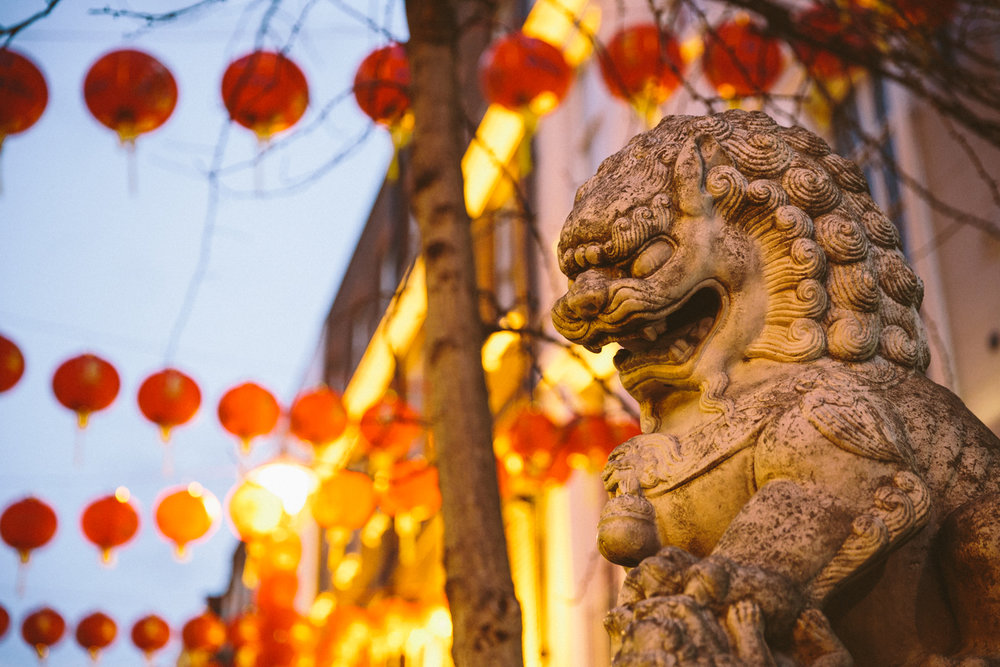 Happy Lunar New Year to all that celebrated and wishing you a great Spring Festival!