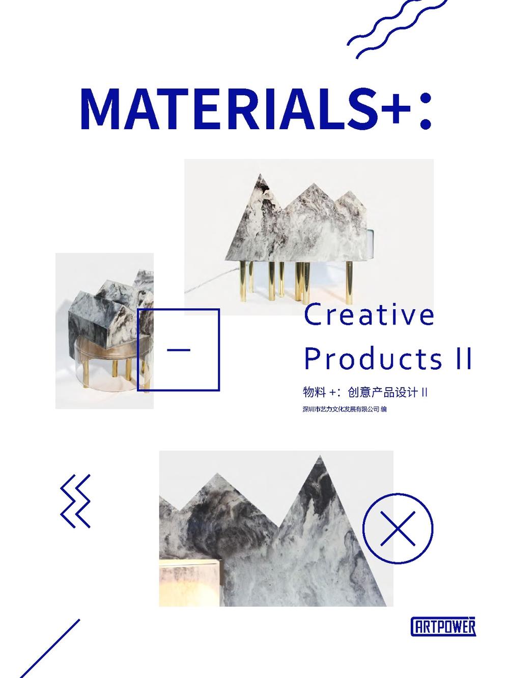 Materials+ China