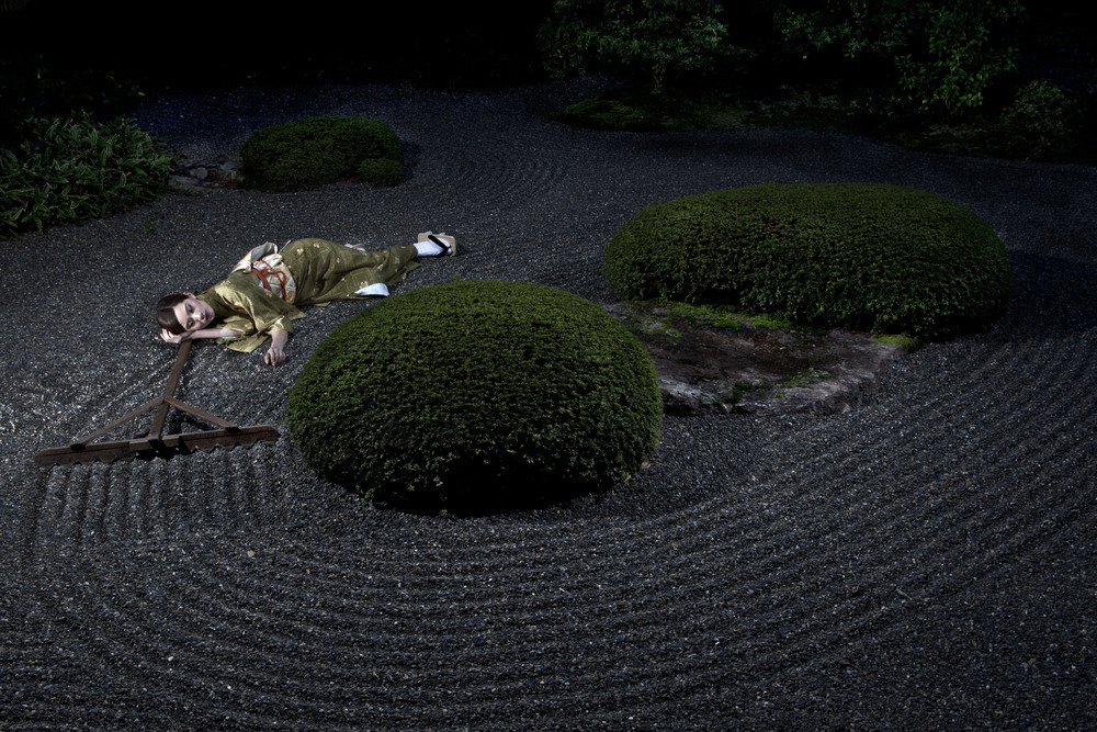 THE JAPAN DIARIES - Nami XVI