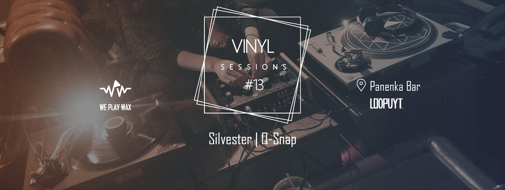 Vinyl Sessions #13 - Sylvester and Q-Snap