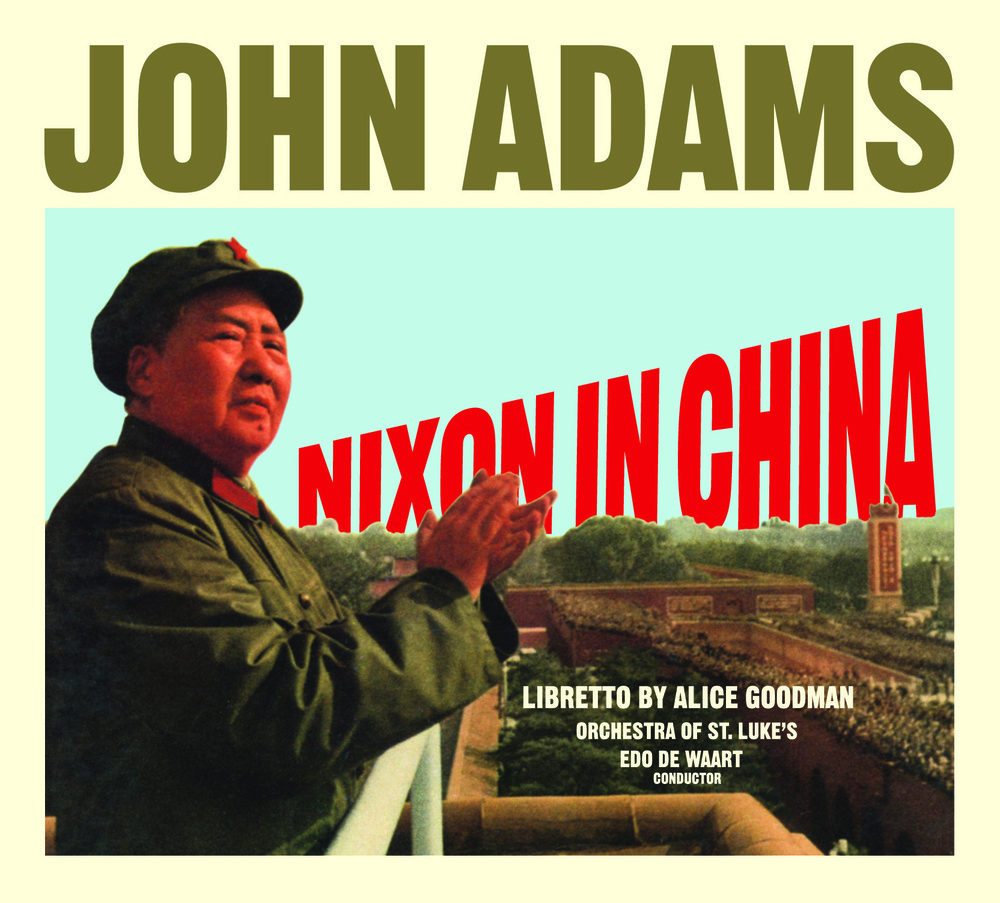 JA_NixonInChina_MINI_F.jpg