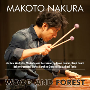 Makoto Nakura: Wood and Forest