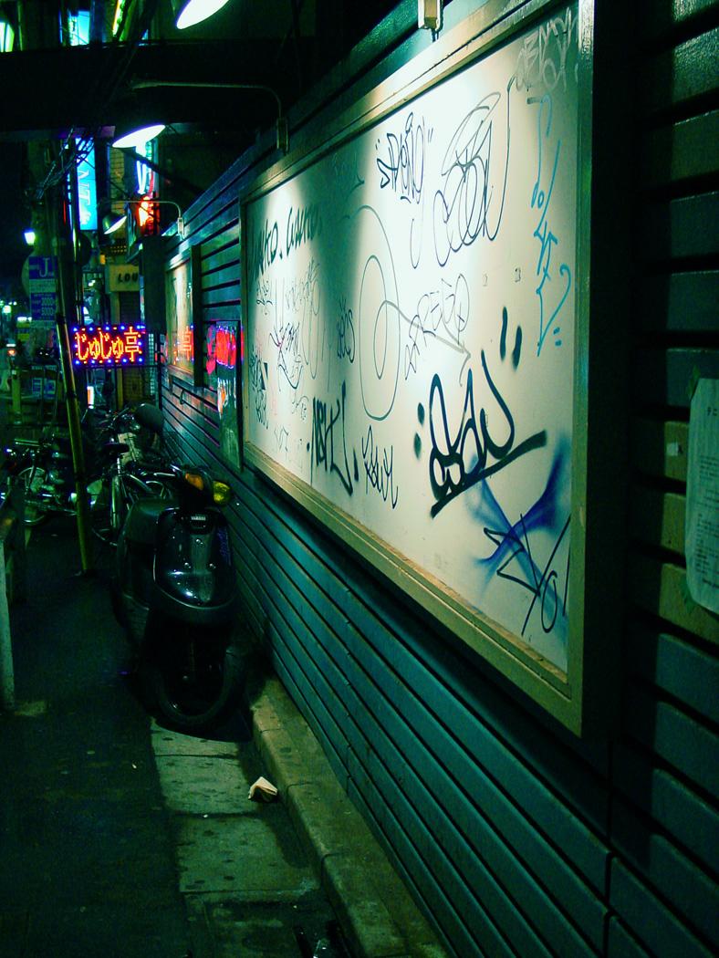 JapanAlley.jpg