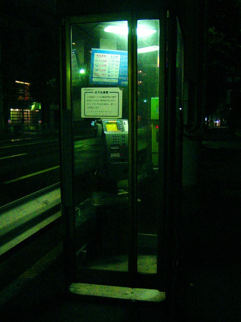JapanPhonebooth.jpg