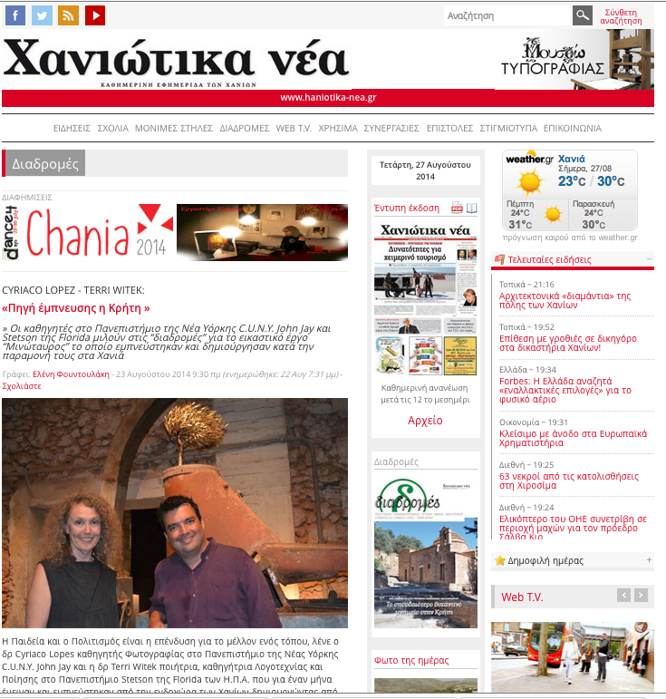 Interview by Eleni I. Foundoulaki for Chania Newspaper, Greece, with poet Terri Witek.