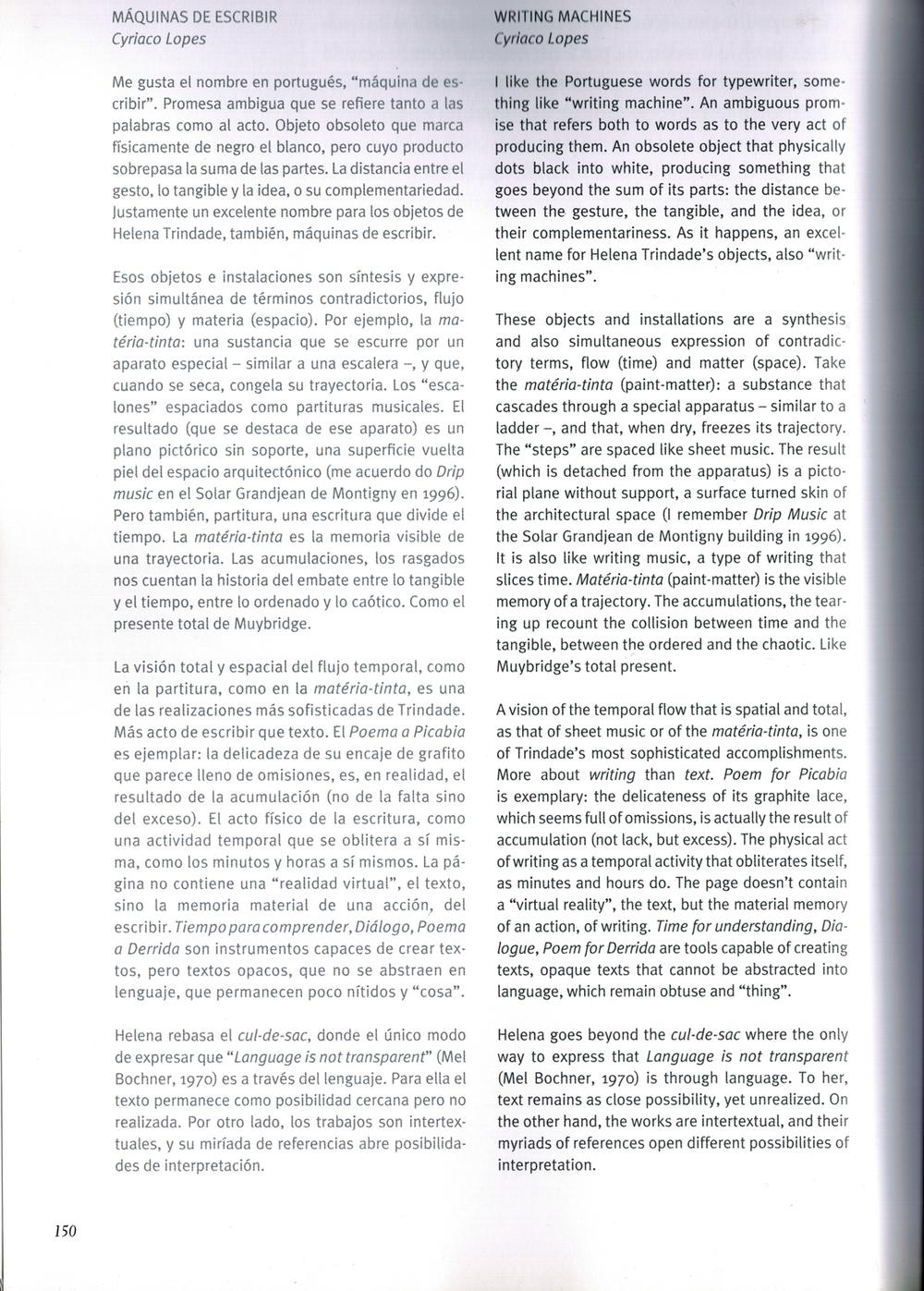 tenure-materials-5.jpg