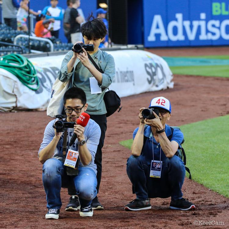 Japanese Media