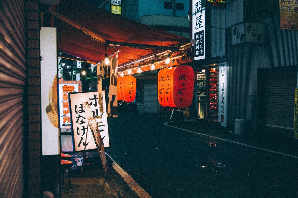 Tokyo, Japan -