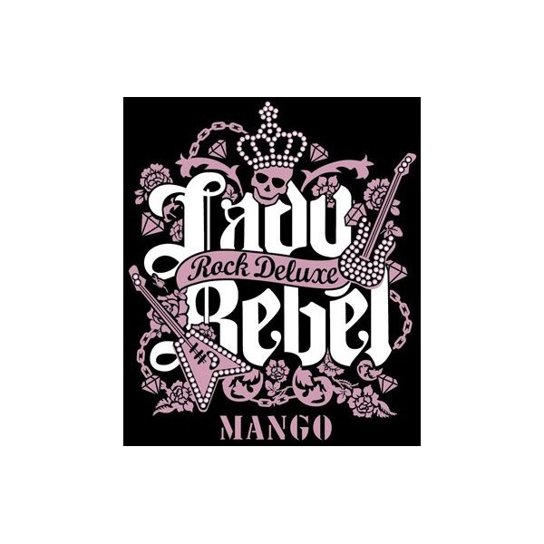 Lady Rebel logo