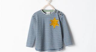 Esta es la camiseta que ha levantado toda la polémica