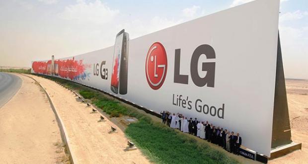 LG Arabia Saudi