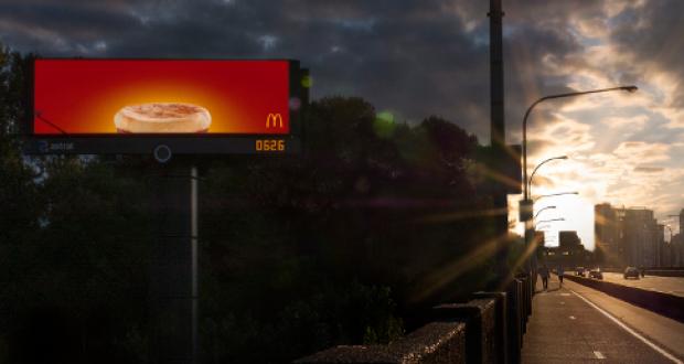 mcdonalds-publicidad-exterior-sincronizacion-amanecer