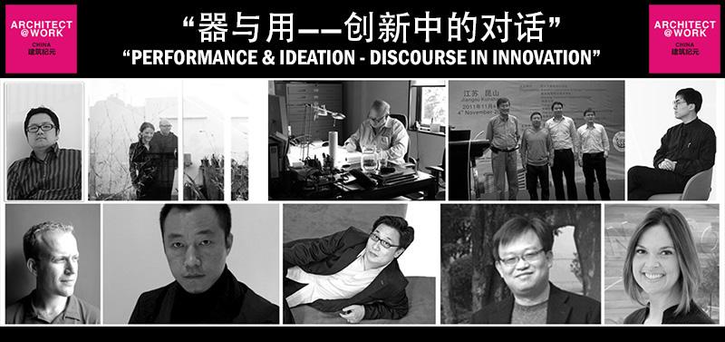 conferencebanner_inside-1.jpg