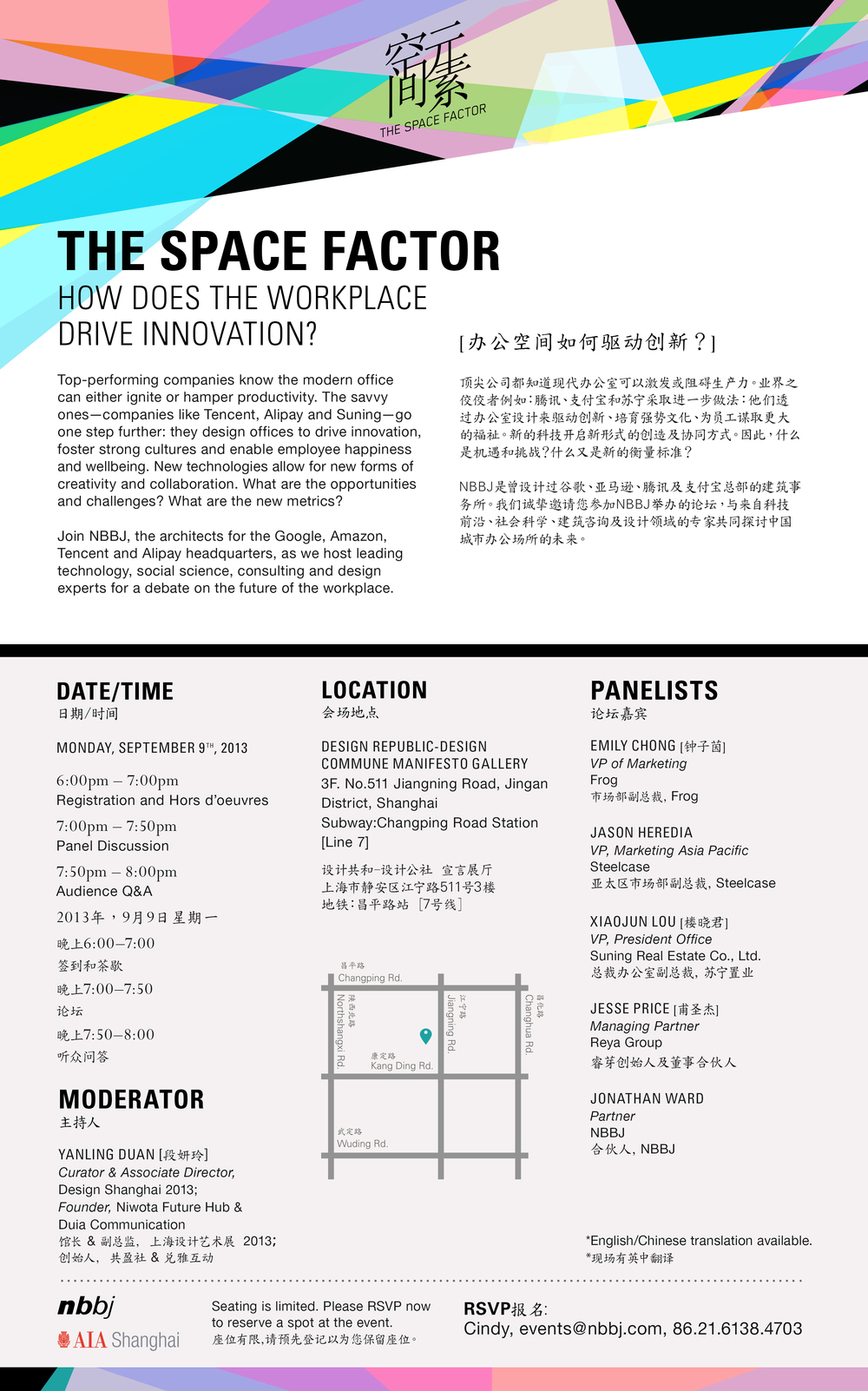 NBBJ AIA Shanghai Workplace and Innovation.jpg