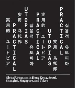 Practopias_logo_258.jpg
