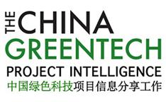 newchinagreentech1.png