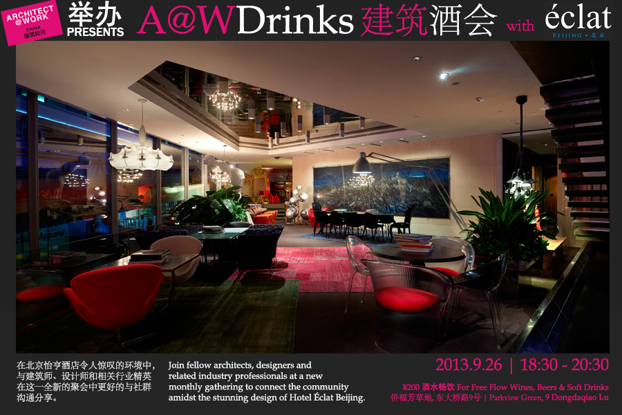 hoteleclat_drinksnightv3.jpg