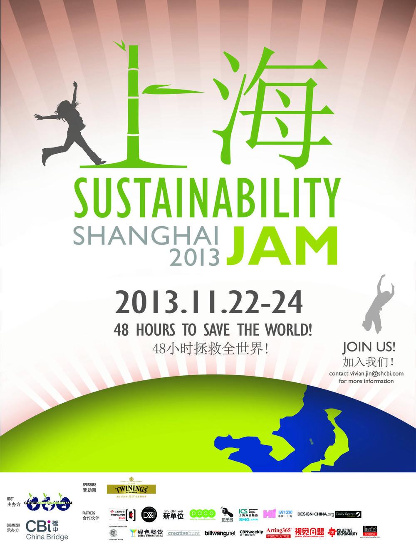 2013_GSusJ_Poster_web.jpg