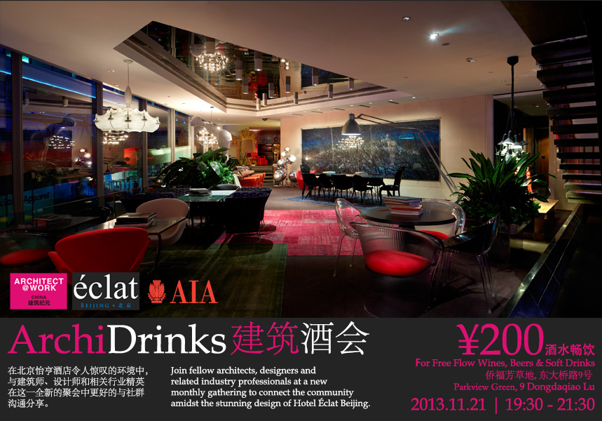 hoteleclat_drinksnightv4.jpg