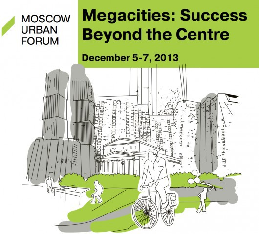 5295307fe8e44ed126000010_iii-moscow-urban-forum-megacities-success-beyond-the-centre-_moscow_urban_forum-530x479.jpg