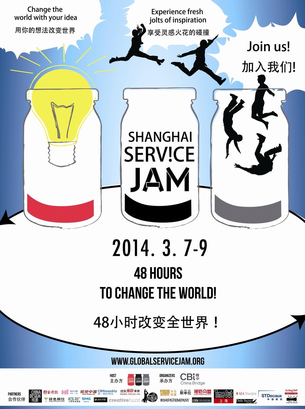 2014.3.7-9 Jam Poster Final.jpg