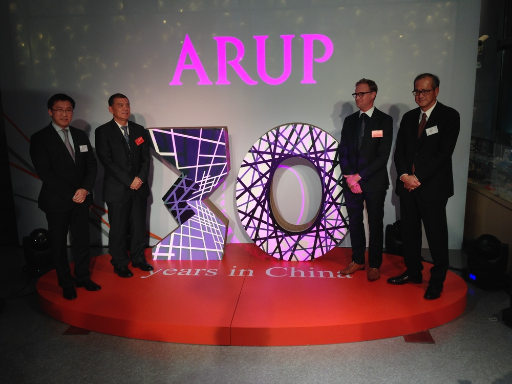 Arup launches 30 years in China celebration