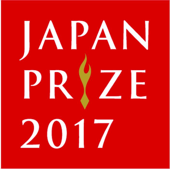 japanrpize.png
