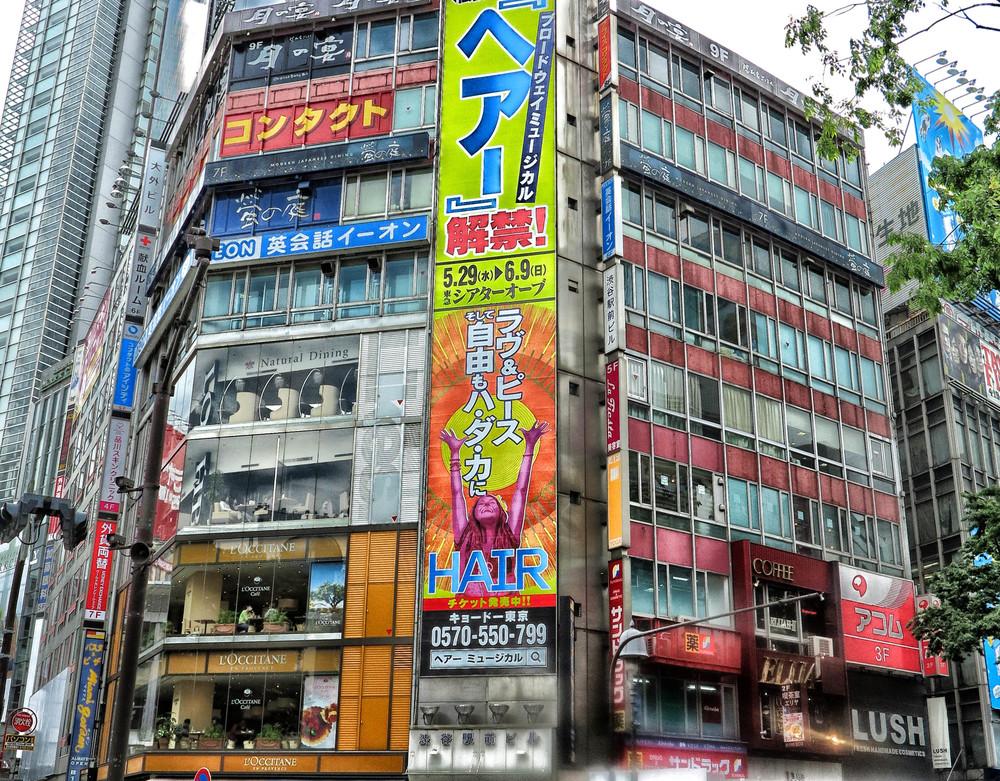 Shibuya Onslaught