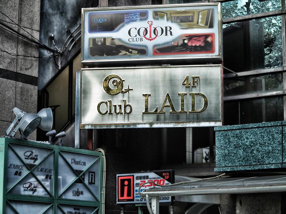 Club Laid