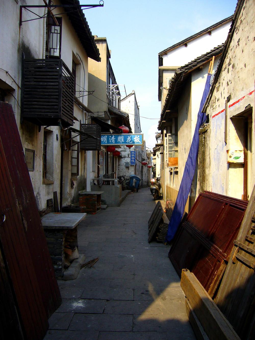 China Alley.jpg