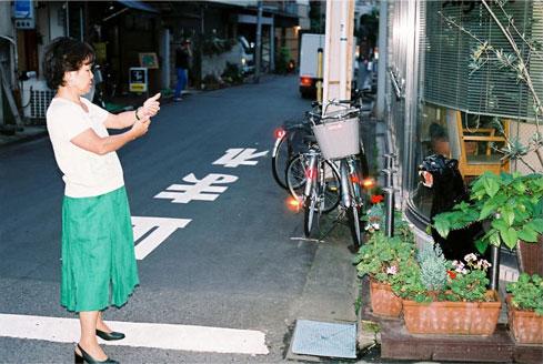 Patrick Tsai - Photograph